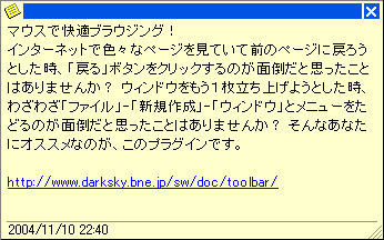 b0040423_22463496.jpg
