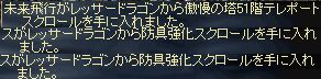 b0058431_1715994.jpg