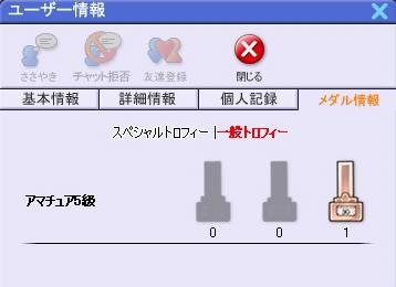 b0013955_20582488.jpg