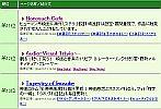 b0002123_204869.jpg
