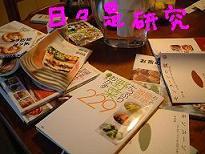 b0046527_23235298.jpg