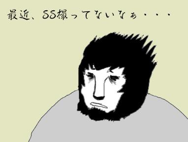 b0051085_3245974.jpg