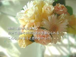 b0026786_2302449.jpg