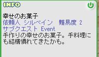 b0027699_7111125.jpg
