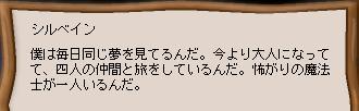b0027699_7172142.jpg