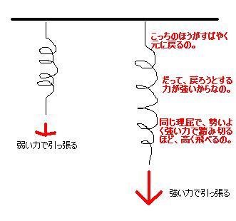 b0035100_1214070.jpg