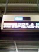 b0013405_1921128.jpg