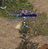 b0058431_16161846.jpg
