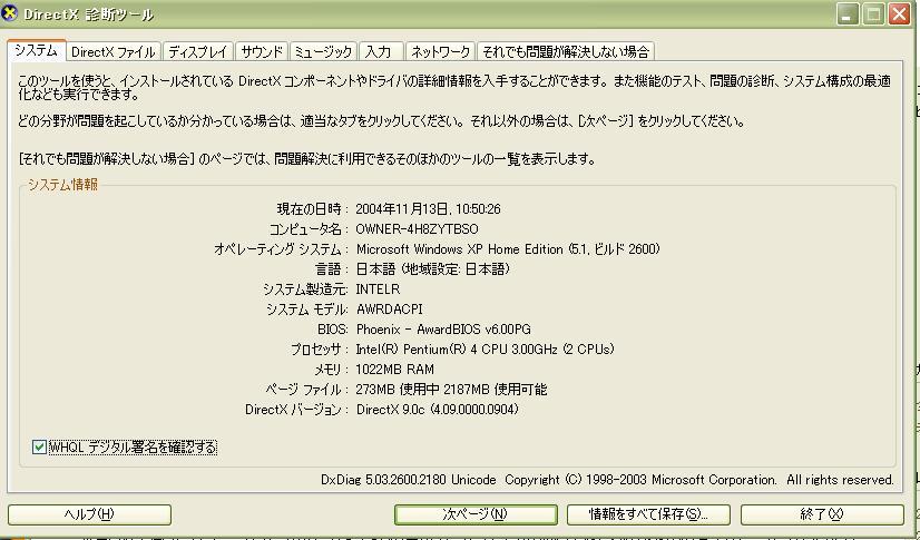 b0038108_11291450.jpg