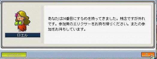 b0060728_1403839.jpg