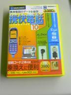 b0058931_18193279.jpg