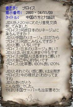b0013632_17886.jpg