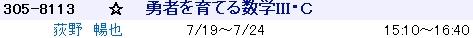 b0023046_19511028.jpg