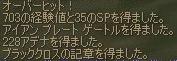 b0038576_14503897.jpg