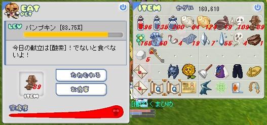 b0023589_40879.jpg