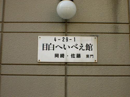 b0014003_1628421.jpg