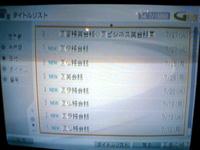 b0064809_17522123.jpg