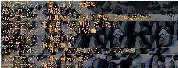 b0061219_5524966.jpg