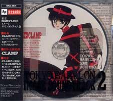 買物記 [CD篇]_b0050927_1032985.jpg