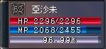 b0060355_2201349.jpg