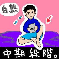 b0021270_2234338.jpg