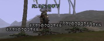 b0025370_13312024.jpg