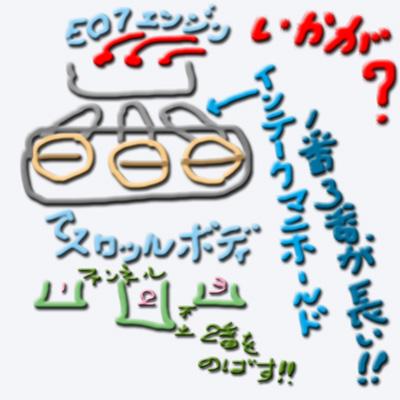 a0007782_18574556.jpg