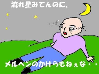 b0030690_1403687.jpg