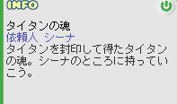 b0027699_19263515.jpg