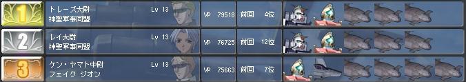 b0037005_19451571.jpg