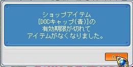 b0058615_16165223.jpg