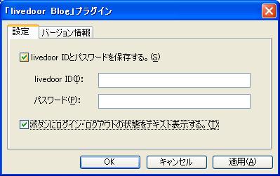b0040423_21593396.jpg