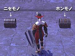 b0025831_2011744.jpg