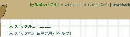 b0060450_1730833.jpg