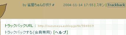 b0060450_17385896.jpg