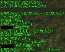 a0030061_1775151.jpg