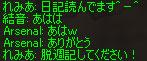 b0036369_14571654.jpg