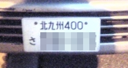 b0060272_20402317.jpg