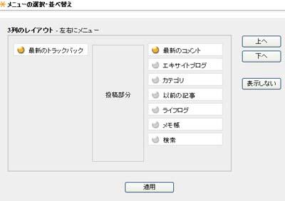 b0018207_16880.jpg