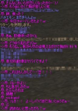 b0060355_8583723.jpg