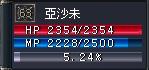 b0060355_991796.jpg