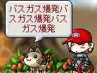 b0051369_1904552.jpg