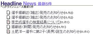 b0003274_1075831.jpg