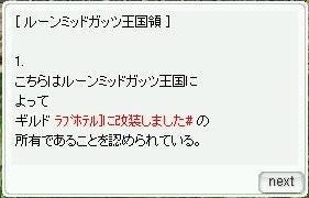 b0049278_7513197.jpg