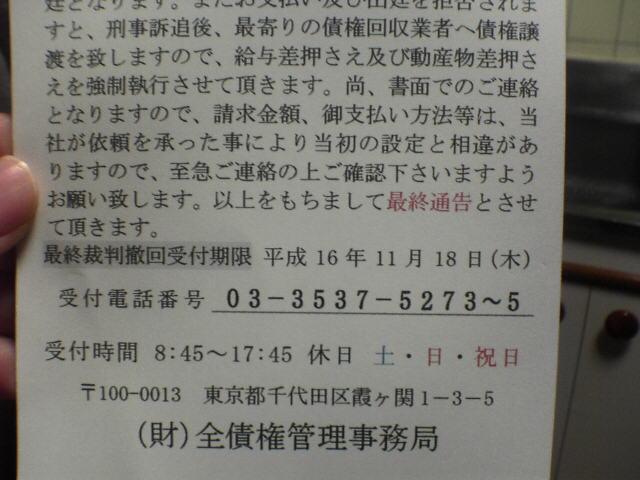 b0048879_1551083.jpg