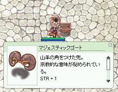 b0033484_11421367.jpg