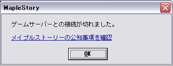 b0062303_18445199.jpg