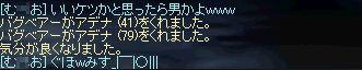 b0023812_0541357.jpg