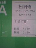 b0040916_162576.jpg