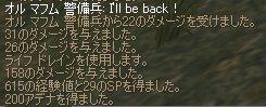b0016320_1375349.jpg